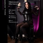 New Issue of subspace Magazine-November 6th